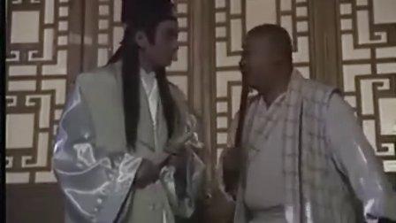 浪子大钦差[国语] 04