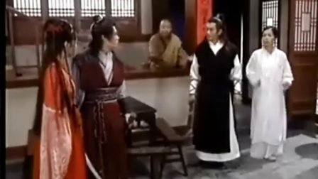 浪子大钦差[国语] 12