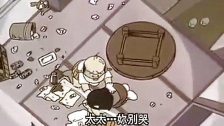 行运超人24[粤语]