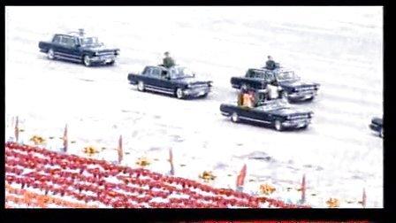 影响中国历史进程的事件97 世纪大阅兵-建国五十周年国庆阅兵