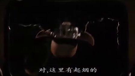 [驚心食人族2