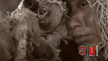 《士兵突击3》写实版30秒预告片