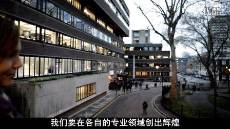 City University London 伦敦城市大学- 中文版