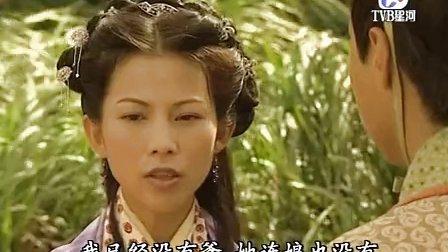 洛神蔡少芬版04