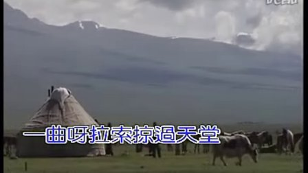 天上西藏米线