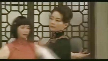 红粉世家[国语] 09
