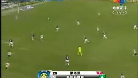 【直播吧论坛】20081116 意甲第12轮 巴勒莫VS国际米兰 下半场 欧洲足球