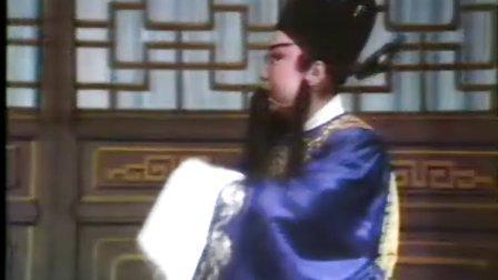 晋剧全本戏之十五贯(见都)