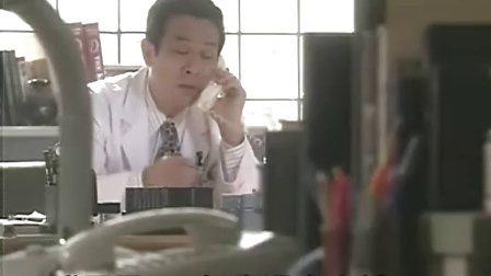 [JET推理劇]20021120 監察医 篠宮葉月 死体は語る2 女法醫大解剖part1