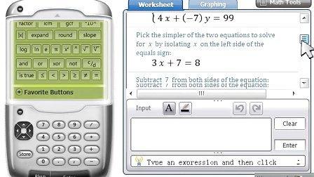 04Microsoft Math