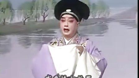言慧珠、俞振飞《断桥》