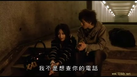 08香港最新爱情片粤语[我的最爱]C