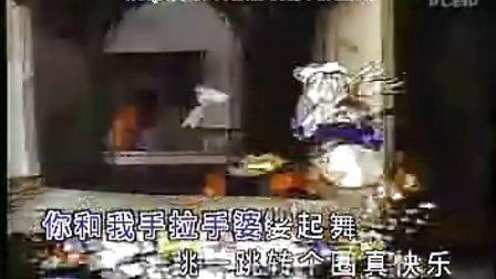 儿童歌曲精选动画版《微风吹过原野》