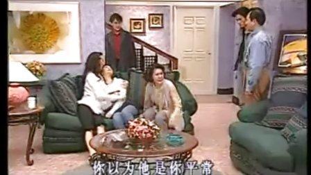 台湾省经典爱情剧:萧蔷林瑞阳刘德凯陈德容《一帘幽梦》7