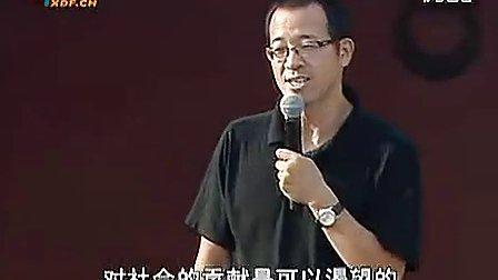 俞洪敏勵志演講_相信自己可以改變未來_標清
