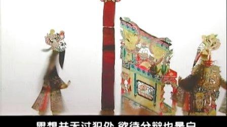 刘秀走国(松棚会)第一集
