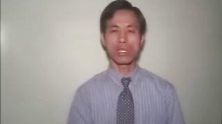 完整阳宅师资课程(大汉易经函授学校)18