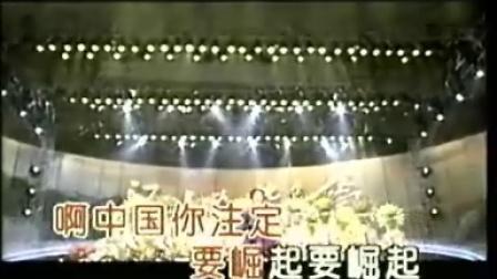 彭丽媛-中国新世纪