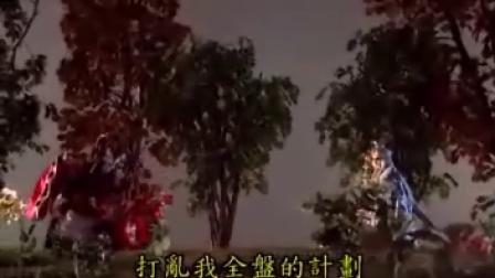 霹雳封灵岛[布袋戏][台语中字] 18