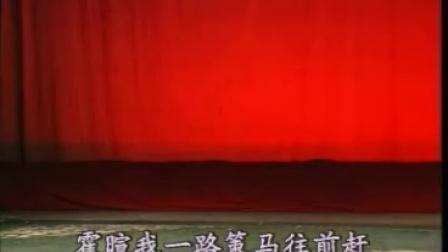 曲剧《三子争父续集》全剧[下]刘典章、郭凤娥、刘爱云主演。