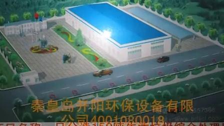 垃圾处理厂 垃圾综合处理厂 县城垃圾处理厂 生活垃圾综合处理厂