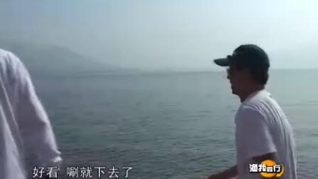 四海钓鱼频道 渔我同行第5集
