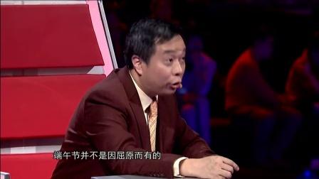 《最爱是中华》30秒宣传片