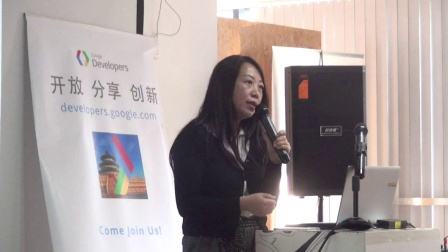 Women Techmakers: Beijing - 女技术人员的部落 by 李力