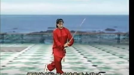 吴阿敏42式太极剑9 (33-37)式