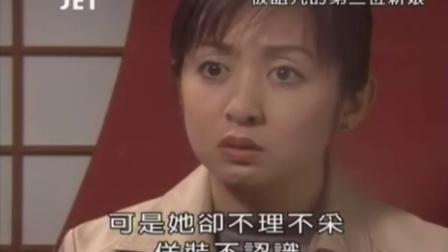 [JET推理劇]20020703山村美紗サスペンス京都新婚旅行殺人事件被詛咒的第三位新娘part2