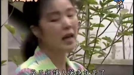 [韩剧][六個孩子]18[国语中字]