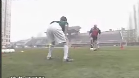 科化足球训练法28