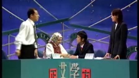 1999国际大专辩论会B组决赛