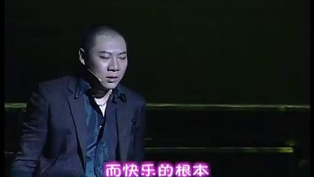 小柯音乐剧《凭什么我爱你》 女主角-白若溪 高清B
