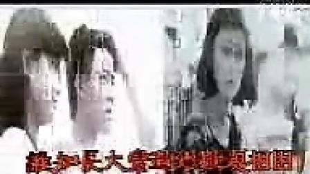 【視頻】TVB劇集『為人師表』主題曲『青春的烙印』(蔣麗萍 主唱)