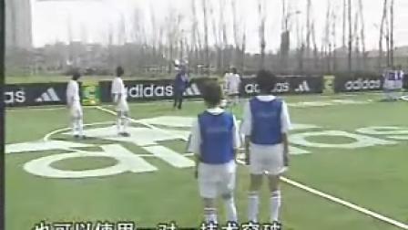 科化足球训练法25