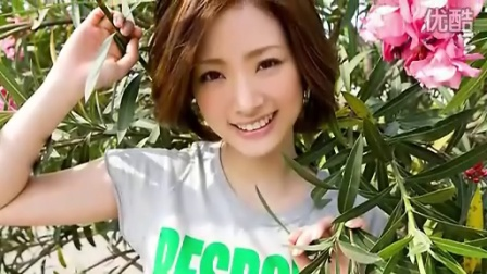 日本美女上户彩越南写真