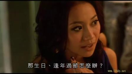 08香港最新爱情片粤语[我的最爱]B