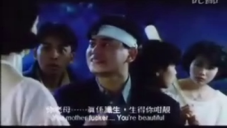 【Lei影视】张敏 叶子楣经典绝版电影【哗鬼住正隔篱】A