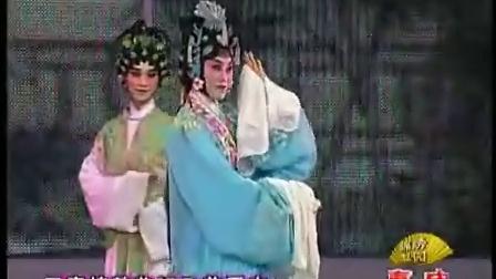 中华之声—2008名家名曲广东演唱会·张火丁《梁祝》选段
