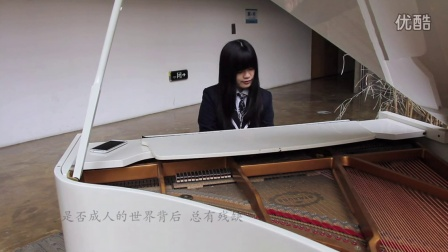 钢琴弹唱《天黑黑》Cover by 白桦树娃娃