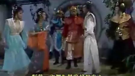 薛丁山征西 09b