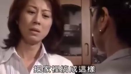 [JET推理劇]20020828保険調査員蒲田吟子③W殺人事件的關鍵part2