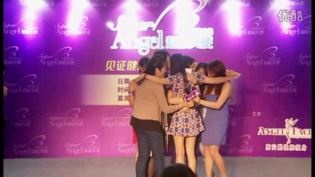 Super Angel 超級天使 2013 頒獎禮