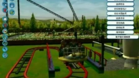 『搞笑』过山车大亨3——自己做的死亡地带冒险公园 II(常绿花园篇)
