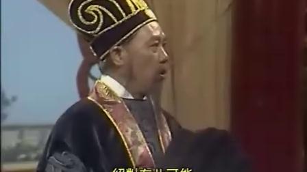 薛丁山征西 11a
