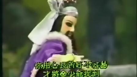 霹雳剑魂18