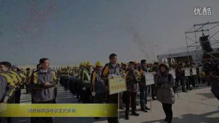 2013中国好司机高级训练营-总结篇