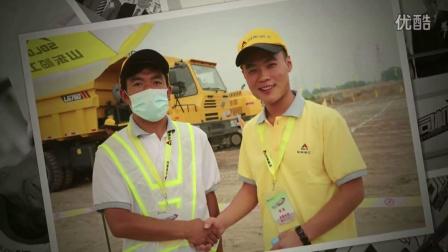2013中国好司机城市训练营-总结篇