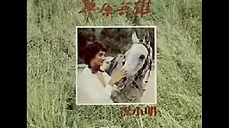 【音頻】粵劇粵曲 仙鳳鳴戲曲電影『李後主』插曲『玉樓春』(徐小明 主唱;1977年)
